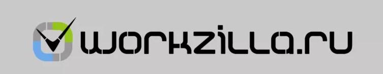 Сервис фриланса Work-zilla
