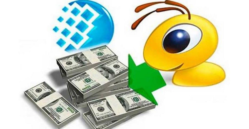 Заработок на WebMoney