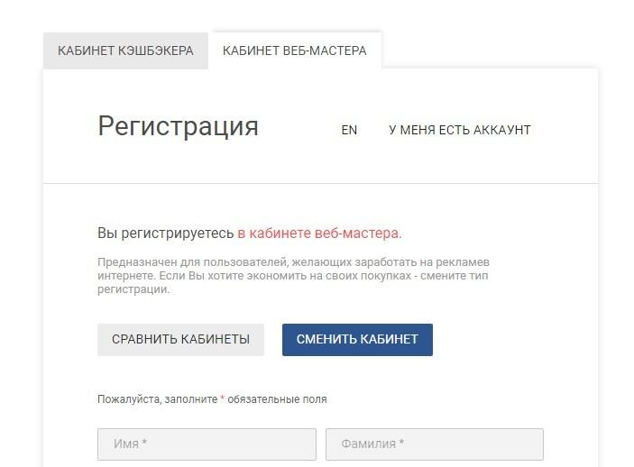 Регистрация в еПН
