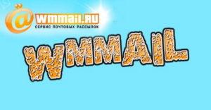 Wmmail - сайт для заработка на кликах