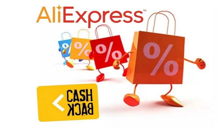 Обзор лучшие кэшбэк-сервисы для Алиэкспресс