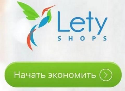 Регистрация в кэшбэк-сервисе Letyshops