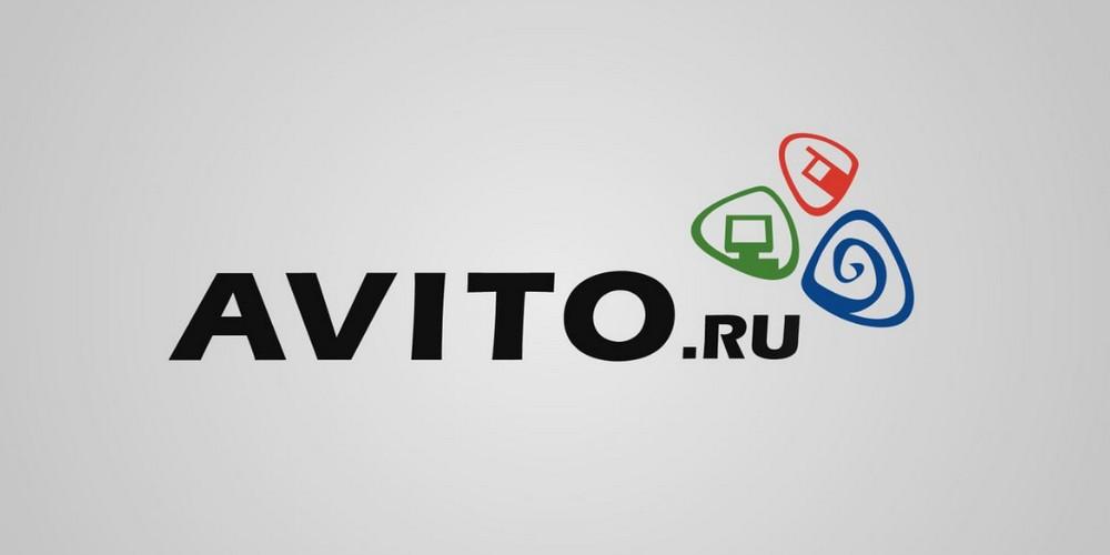 Заработок на Авито без вложений