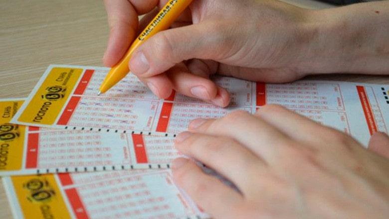 Реально ли выиграть в лотерею