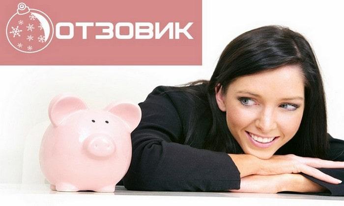 Как увеличить оплату за отзывы на Otzovik?
