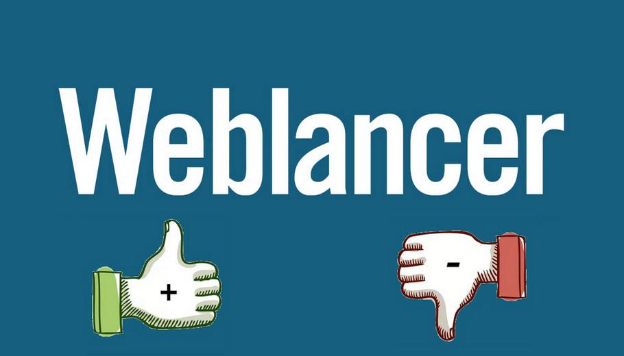 Плюсы и минусы Weblancer