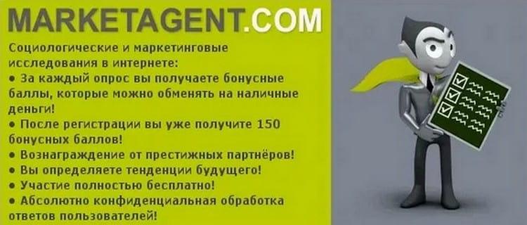 Опросник MarketAgent