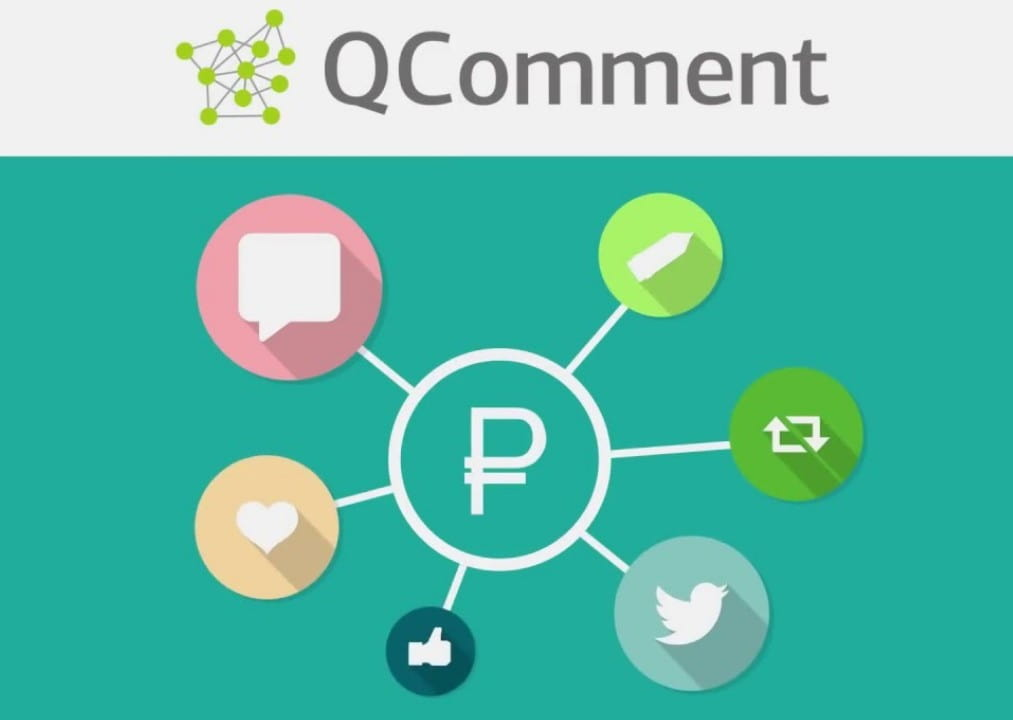 Qcomment – биржа для заработка на комментариях