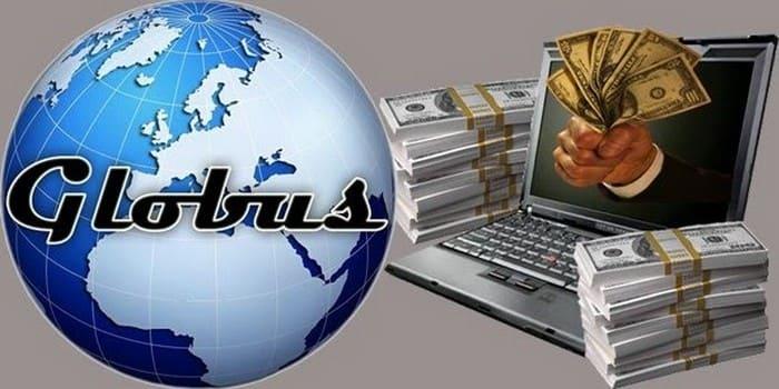 Зарабатывать в Globus inter