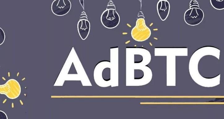 Заработок на биткоин кране AdBtc